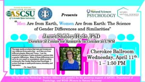 Janet Shibley Hide PhD event flyer.