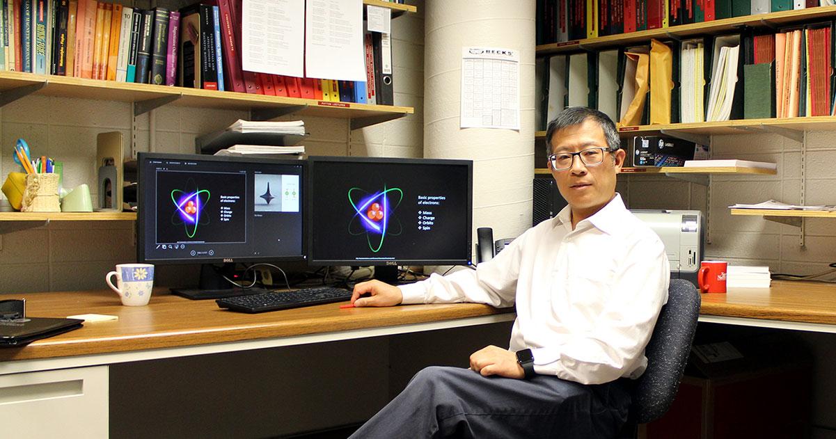 Mingzhong Wu, CSU professor of physics